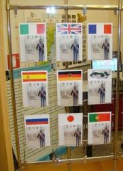 L'espositore con le guide in nove lingue