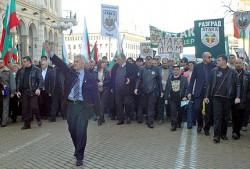 "Manifestazione dei nazionalisti di ""Ataka"""