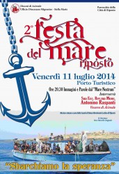 Locandina Festa del mare 2014_small
