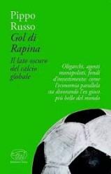 gol_rapina_pippo_russo