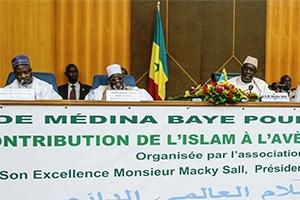 Il tavolo della conferenza di Dakar, a dove è partito l'appello