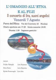 """Parco dell'Etna / Il 7 agosto tre musiciste giapponesi protagoniste del concerto """"I suoni angelici"""""""