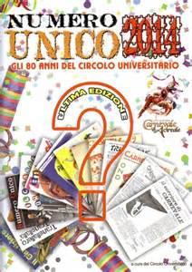 Numero Unico del 2014 (fotod'archivio)