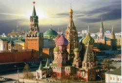 Mosca- Cattedrale di San Basilio