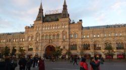 Mosca- I magazzini Gum